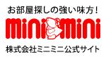 ミニミニ五反田店