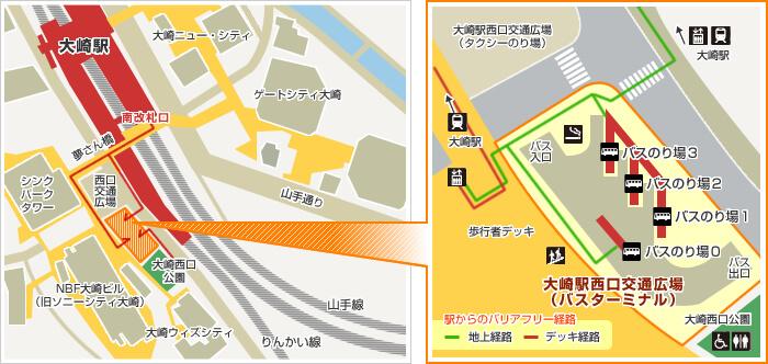 大崎駅西口バスターミナル位置図