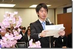 20140403JFTD蟄ヲ蝨・4譛溽函蜈・蟄ヲ蠑・063_9602_R