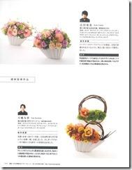 2015.12 kawahata_yoshida
