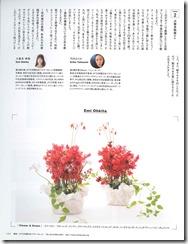03-2 竹内