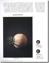 2018.01 松田_R
