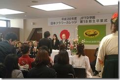 JFTD学園卒業式2009 020