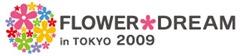 FD2009_web_03