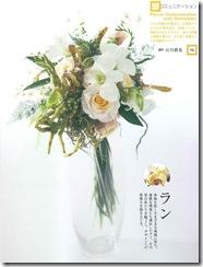 2009石川1
