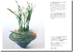 2009石川2