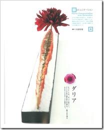 大泉0901