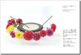大泉0902