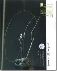 松田隆作2010